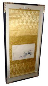 Image - Closed corner hand carved frame with 24kt gold leaf corners