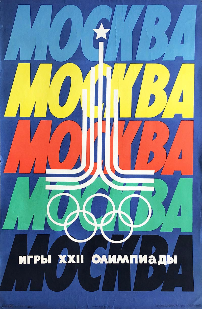 Image of Moscow Olympics - WG00231