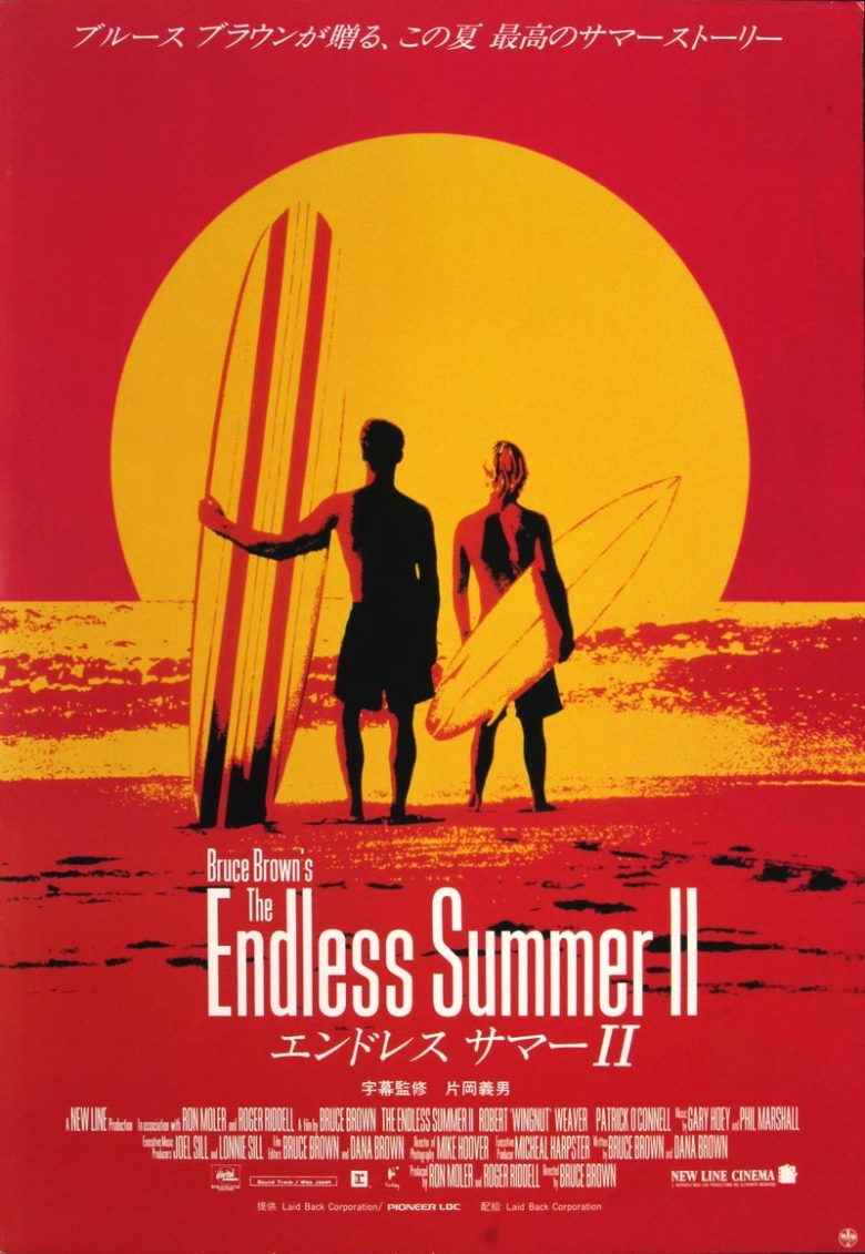 Image of Endless Summer 2 - Japanese poster - WG00416
