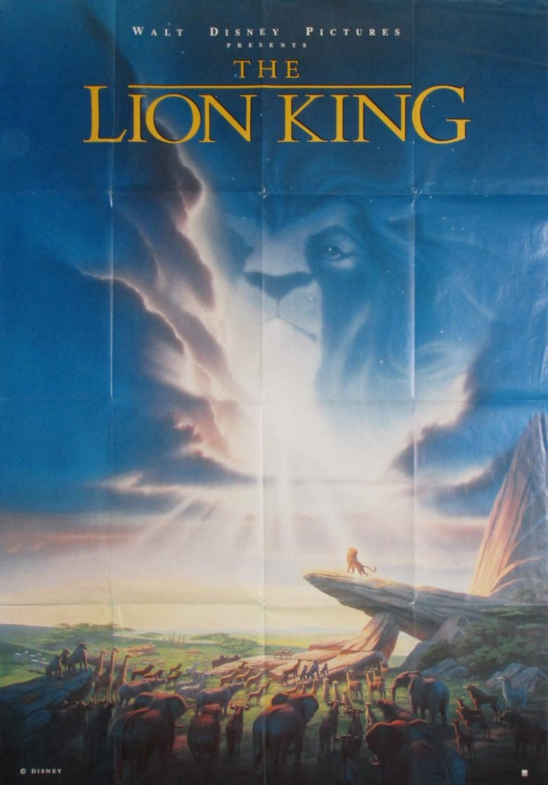 Image of The Lion King - French poster - WG00359